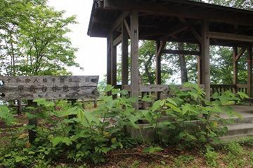 十和田湖の展望台