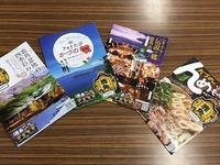 新しい観光パンフレットができました!!(鹿角市)