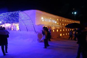 十和田湖冬物語に行ってきました!