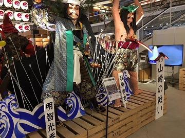 函館蔦屋書店が秋田一色に!!