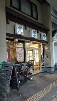 商店街の「光栄堂」で大福を買ってみました!