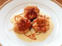 仙台麸をフレンチのデザートに カスタードソース