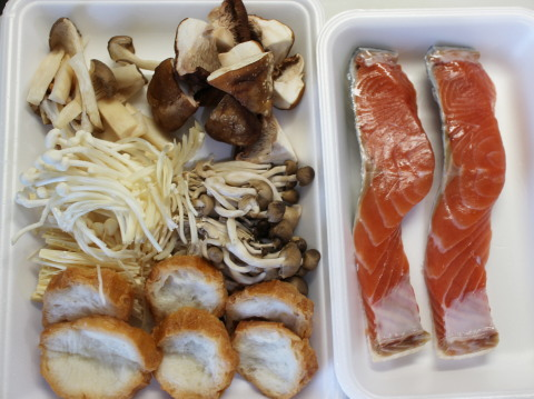 仙台麸と鮭のホイル焼き