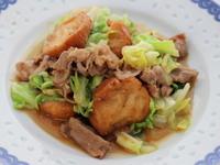 仙台麸回鍋肉