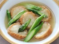 仙台麸とアスパラガスのスープ煮