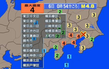 東京都・神奈川県で震度4