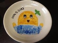 夏の行事に遠刈田温泉で絵付け体験はいかがですか?