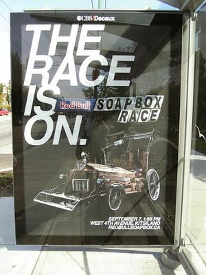 ソープボックスレース