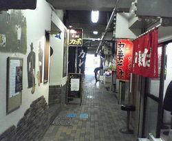 東一商店街