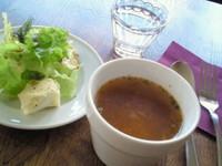 Cafe et Bar Deux