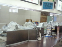 JR仙台駅 みどりの窓口