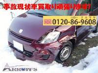 ARROWSは事故現状車買取り強化月間キャンペーン開催中