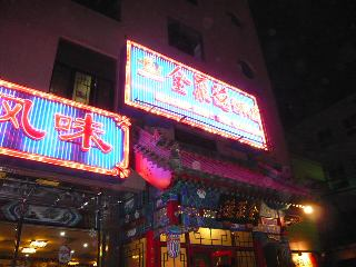 北京冬物語4
