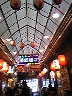 北海道の旅4