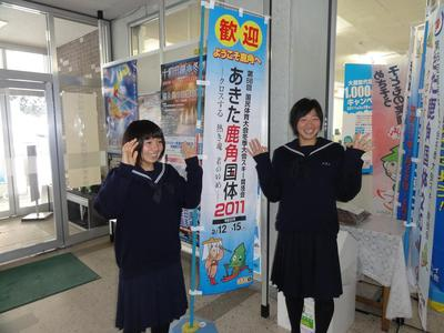 花輪高校駅伝競走大会の結果報告