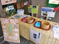 本日18日まで!仙台長町イベントへどうぞ。