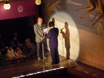 小坂町歌と踊りのチャリティショー