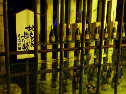 鹿角で唯一の造り酒屋 かづの銘酒 !