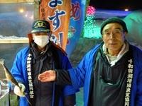 十和田湖冬物語&十和田湖ひめます!
