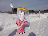 「北の縄文遺跡」世界遺産をめざして!!
