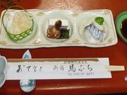 ゆるりかづの温泉旅 ~ 大湯編 ~