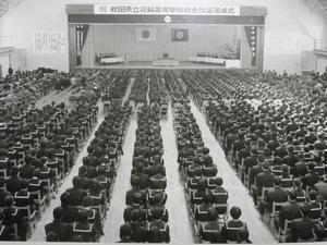 花輪高等学校吹奏学部ニューイヤーコンサート2011