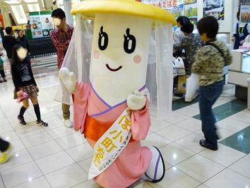 たんぽ小町ちゃん全国CM出演☆