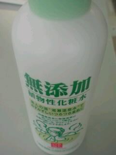 湯瀬温泉水の化粧水