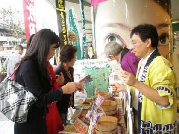 仙台で観光イベント!