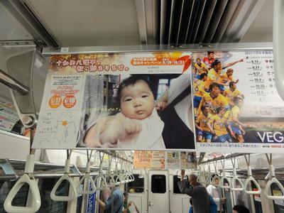 ハイウェイコミュニケーションin東北2011☆