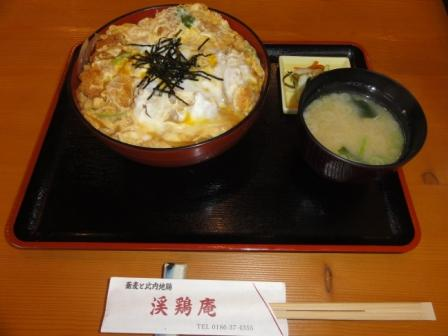 足湯+親子丼