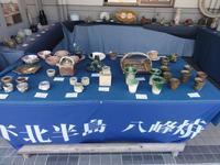 陶器市(道の駅あんとらあ)