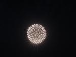 男鹿日本海花火