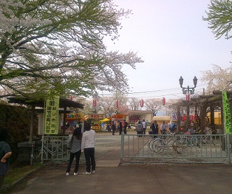 大舘桂城公園