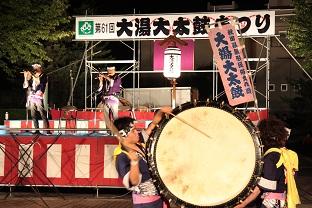 第61回 秋田県無形民俗文化財 大湯大太鼓祭り