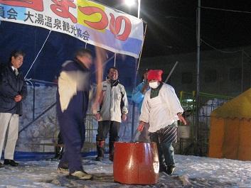 第34回大湯温泉雪まつり