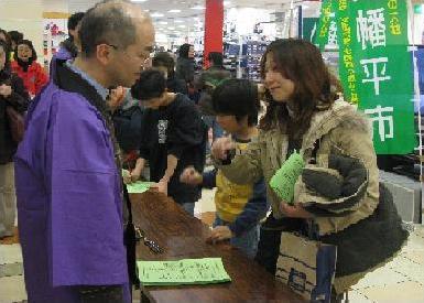 十和田八幡平観光物産フェア