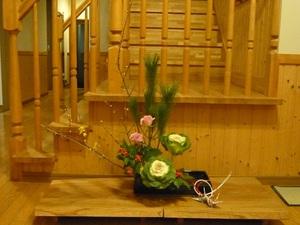 お正月の生け花☆