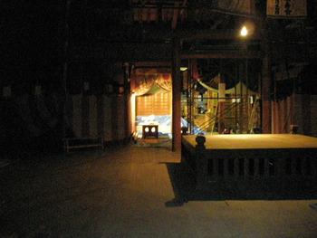 大日霊貴神社の大改修