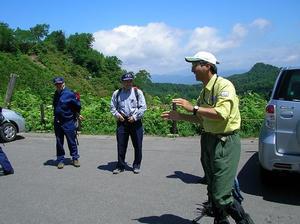八幡平地区高山植物盗採防止パトロール