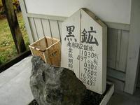 小坂町郷土館です