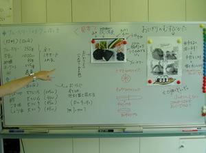 親子食育体験講座 with 地産地消講演会
