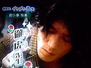TVで放送☆