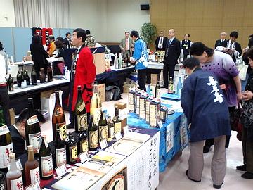 日本酒の新たな提案!