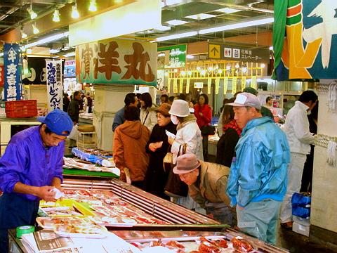 海鮮市場 海の市