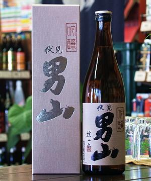 男山 吟醸酒