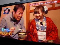 第二回オリジナル羽織紐オーダー会@梅らぶお茶っ子
