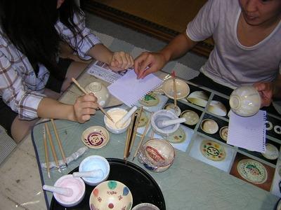 遠刈田温泉に来た記念に絵付け体験
