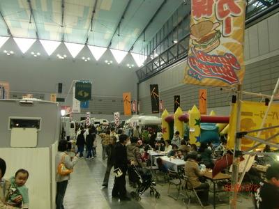 東北キャンピングカーショー2010