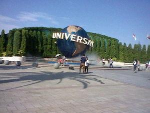 2泊3日 セレンゲティで大阪方面への旅行